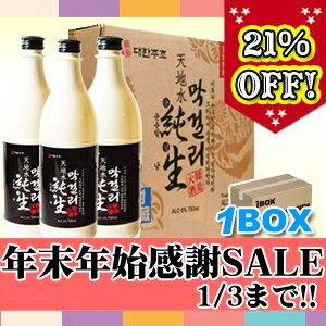 "★Discount! 750 ml of *12 EVENT ★"" nature water purely straight マッコリ ■ Korea food■"