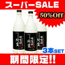"★Super SALE! 750 ml of *3 low challenge ★【 cool refrigeration service shipment 】 ""nature water"" purely straight マッコリ SET [super sale] [super sale] [half price] [GB ★ 0603_ point] [RCPsuper1206]"