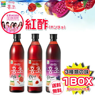 "★ EVENT ★ KARA red vinegar ""honcho"" 500ml×15 book ■ Korea food ■ imported food ■ imported foods ■ Korea food sale ■ ■ event ■ Korea food ■ Korea souvenir ■ vinegar beverage ■ health vinegar ■ diet vinegar"
