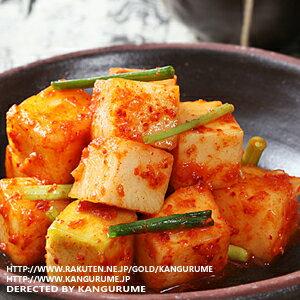 ◆冷蔵◆自家製 カクテキ1kg■韓国食品■韓国/韓国料理/韓国食材/韓国キムチ/キムチ/お…...:kangurume:10001077