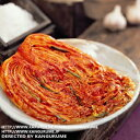 Kimchi [YDKG-s] for 5 kg of Chinese cabbage kimchi  Korea food  Korea / Korean food / Korea food / Korea kimchi / kimchi / side dish / pickle / Chinese cabbage kimchi / duties for refrigeration  duties