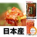 ◆冷凍◆韓餐チャンジャ1kg■韓国食品■韓国/韓国料理/韓国食材/韓国キムチ/キムチ/おかず