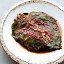◆冷蔵◆自家製エゴマの葉キムチ「タレ」500g■韓国食品■韓...