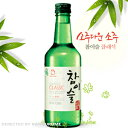 Deep-discount 360 ml of  shochu  Korea food  Korea food / Korean food / Korea souvenir / liquor / liquor / shochu / Korea liquor / Korea liquor / Korea shochu /JINRO/  /  / [YDKG-s]