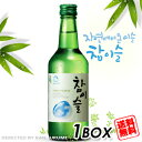 "[free shipping] 360 ml of チャミスル ""Fresh"" shochu *20 [1BOX 】■ Korea food ■ Korea food / Korean food / Korea souvenir / liquor / liquor / shochu / Korea liquor / Korea liquor / Korea shochu /JINRO/ 眞露 / ジンロ / deep-discount 【 YDKG-s 】 【 smtb-s 】]"