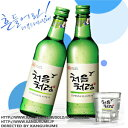 Deep-discount 360 ml of  shochu  Korea food  Korea food / Korean food / Korea souvenir / liquor / liquor / shochu / Korea liquor / Korea liquor / Korea shochu / [YDKG-s]