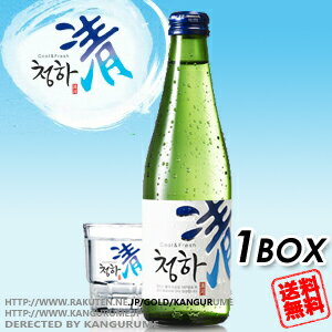 "Qinghe ""jongha"" shochu 300ml×12 books ♦ Korea food ♦ Korea food material / Korea cuisine / Korea souvenir / wine / sake / shochu / Korea liquor / Korea alcohol / Korea shochu / HDD"