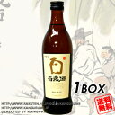 [free shipping] 375 ml of 100 years old liquor *20 [1BOX 】■ Korea food ■ Korea food / Korean food / Korea souvenir / liquor / liquor / shochu / Korea liquor / Korea liquor / Korea shochu / deep-discount 【 YDKG-s 】 【 smtb-s 】]