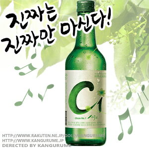 C1 soju 360 ml ■ Korea food ■ Korea food materials and Korea cuisine and Korea souvenir / sake sake / shochu / Korea liquor Korea alcohol / Korea shochu / cheap