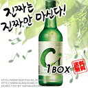[free shipping] 360 ml of C1 shochu *20 [1BOX 】■ Korea food ■ Korea food / Korean food / Korea souvenir / liquor / liquor / shochu / Korea liquor / Korea liquor / Korea shochu / deep-discount 【 YDKG-s 】 【 smtb-s 】]
