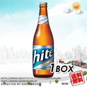 Korea ハイトビ - Le 330ml×24 book ■ Korea food ■ low-price Korea food material / Korea cuisine / Korea souvenir / liquor / sake / shochu / Korea liquor / Korea liquor / beer / bottled beer imported beer beer / Korea