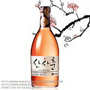 Deep-discount 375 ml of 山査春 サンサチュン ■ Korea food ■ Korea food / Korean food / Korea souvenir / liquor / liquor / shochu / Korea liquor / Korea liquor / Korea shochu / [YDKG-s]