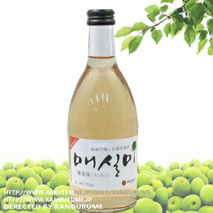 メシルミ plum real taste 375 ml ■ Korea food ■ Korea food materials and Korea cuisine and Korea souvenir / sake sake / shochu / Korea liquor / Korea alcohol fruit wine / cheap