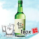 [free shipping] 360 ml of ジョウンデ - shochu *20 [1BOX 】■ Korea food ■ Korea food / Korean food / Korea souvenir / liquor / liquor / shochu / Korea liquor / Korea liquor / Korea shochu / deep-discount 【 YDKG-s 】]