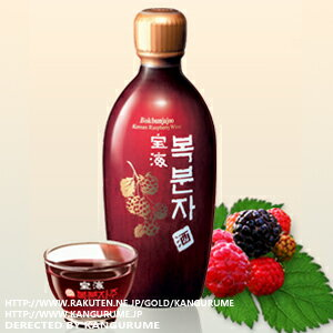 ボヘボクブンジャ wine 375 ml ■ Korea food ■ Korea food materials and Korea cuisine and Korea souvenir / sake sake / shochu / Korea liquor / Korea alcohol fruit wine / cheap