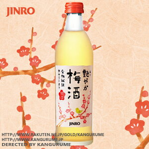 300 ml of 眞露梅酒 ■ Korea food / Korean food / Korea souvenir / liquor / liquor / shochu / Korea liquor / Korea liquor / wine / is deep-discount