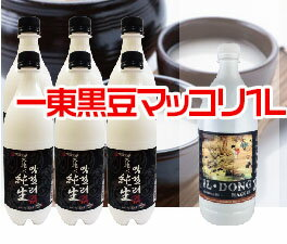 Time ★ sale! Moreover dedicated glass ★ heaven and Earth water pure raw rice 750ml×3 this SET