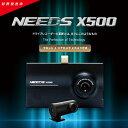 【送料無料】【30%セール中】NEEDS X500 ドライブレコーダー 駐車監視モード機能付き 3.5インチタッチLCD・2カメラ(前方・後方カメラHD+HD 1280720)