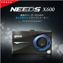 【NEEDS X600】ドライブレコーダー GPS/駐車監視モード機能付き 3.5インチタッチLCD・2カメラ(前方・後方カメラHD+HD / 1280*720)