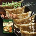 ▼冷凍▲「ビビゴ」王餃子1kg(肉&野菜)■韓国食品■韓国料...