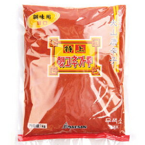 "1 kg of ""Daisen"" drying in the sun red pepper ""seasoning use"" ■ Korea food ■ Korean food / Korea food / seasoning / red pepper / spice / capsaicin / sharp taste"