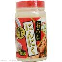 ◆冷蔵◆ 生すりニンニク 1kg■韓国食品■韓国料理/韓国食材/調味料/肉料理/にんにくおろし【YDKG-s】