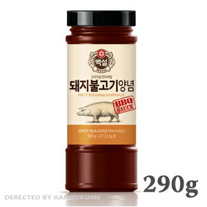 Pork Bulgogi for there 290 g ■ Korea food ■ / Korea / Korea food materials / seasoning / Korea source and BBQ sauce cooking sauce