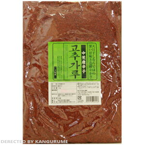 """Tokuyama' sweet peppers 'kimchi for"" 1 kg ■ Korea food ■ Korea cuisine and Korea food material / seasoning / pepper / spice / capsaicin and pungent"