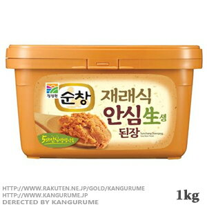 1 kg of スンチャン miso ■ Korea food ■ Korean food / Korea food / seasoning / Korea source / Korea miso / convention type miso / miso soup