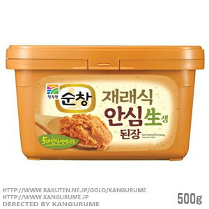 Sunchang miso 500 g ■ Korea food ■ Korea cuisine / Korea food materials / seasoning / Korea source and Korea miso / conventional miso and miso