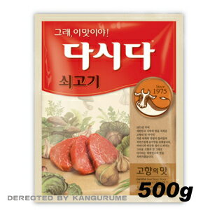 ダシダ beef 500 g ■ Korea food ■ Korea Korea food Korea food material seasoning / base and / seasoning for soup seasonings / プゴク