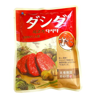 Beef ダシダ 1 kg ■ Korea food ■ Korea Korea food Korea food material seasoning / base and / seasoning for soup seasonings / プゴク
