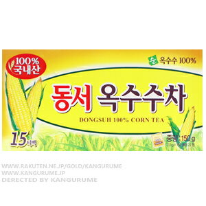 """ドンソ"" corn tea """"■ Korea food ■ corn tea / Korean food / Korea food / tea / Korea tea / tradition tea / health tea / tea pack / souvenir / Korea souvenir / year-end present / midyear gift / gift / present / present containing 15 bags&"