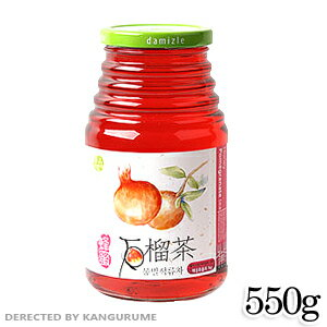 ダミジュル honey pomegranate tea 550 g ■ Korea food ■ / Korea cuisine / Korea food materials / tea / Korea / traditional tea / health tea / souvenir / Korea souvenir gifts / Midyear / gift / presents / you gift