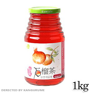 1 kg of ダミジュル honey pomegranate tea ■ Korea food ■ Korean food / Korea food / tea / Korea tea / tradition tea / health tea / souvenir / Korea souvenir / year-end present / midyear gift / gift / present / present