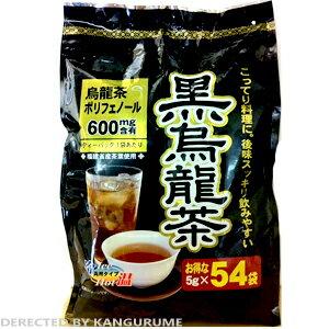 Black oolong tea (*54 5 g) ■ Korea food ■ Korean food / Korea food / coffee / Korea drink / soft drink / souvenir / Korea souvenir / year-end present / midyear gift / gift / present / present