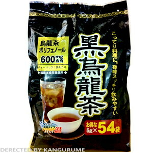 Black oolong tea (*54 5 g) ■ Korea food ■ Korean food / Korea food / coffee / Korea drink / soft drink / souvenir / Korea souvenir / year-end present / midyear gift / gift / present / present
