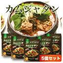 故郷カムジャタン500gX5個セット■韓国食品■韓国料理/韓国食材/韓国スープ/スープ/冬/即席食品