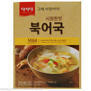 CJ dried Pollack soup powder type ■ Korea food ■ low-price Korea cuisine / Korea food material / Korea / soup improvised food / Retort Pouch food and instant food / easy cooking / ROE soup / /