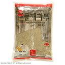 草野 えごまの粉 500g えごまパウダー 韓国の食材で美味しい料理の出来上がり/激安 エゴマ粉 えごま粉(福島)