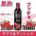 百年の間【黒酢】ザクロ・サンスユウ(1500ml)x1本 ざ