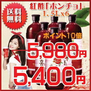 "Red vinegar ""honcho"" 1500mL×6 book ■ Korea food ■ 50% off / fall / culture Festival ■ Festival / Halloween"