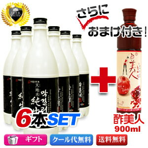 ★ bonus! EVENT ★ heaven and Earth water pure raw rice 750ml×6 book ■ Korea food ■