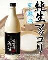 ◆冷蔵◆マッコリ 生「天地水」純生マッコリ750ml×3本 SET生きている 酵素 韓国食品 韓国 通販 韓国食...