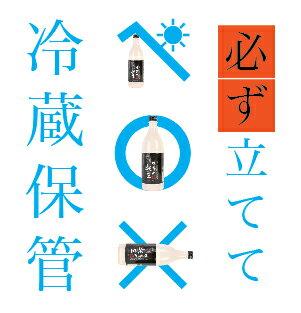 ◆冷蔵◆クール代無料「天地水」純生マッコリ75...の紹介画像2