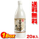 [free shipping] one east  750 ml *20 [one 1BOX  Korea food  Korea food / Korean food / Korea souvenir / liquor / liquor / Korea liquor / Korea liquor /  / Korea  / east  /  / year-end present  smtb-s   RCPmara1207 ]