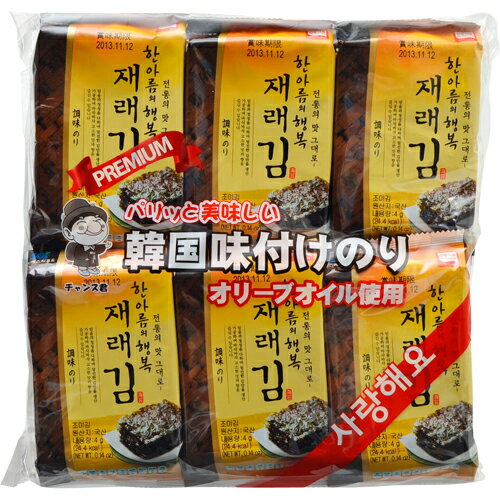 ★ PREMIUM olive oil Korea seasond 8切 x8 pouch x 12 P ■ Korea food ■ Korea Sea Moss / Korea Korea cuisine and Korea food materials and seaweed / Nori seaweed and seasoning paste/sought in midyear and gift / gift/present /
