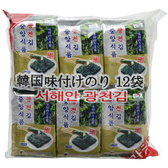 ★ Chollima Nori 8切 x8 pouch x 12 P ■ Korea food ■ Korea Sea Moss / Korea Korea cuisine / Korea food materials and seaweed / Nori Nori / seasoning/gifts / Midyear / your gifts / gifts/presents /