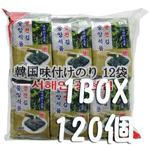 ★ Chollima seaweed 10 bags x (8切 x8 bag x 12 P) ■ Korea food ■ Korea Sea Moss / Korea Korea cuisine and Korea food materials and seaweed / Nori Nori / seasoning paste/sought in midyear and gift / gift/present /
