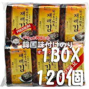 ★ PREMIUM olive oil Korea seasoned seaweed 10 bags x (8切 x8 bag x 12 P) ■ Korea food ■ Korea Sea Moss / Korea Korea cuisine and Korea food materials and seaweed / Nori Nori / seasoning paste/sought in midyear and gift / gift/present /